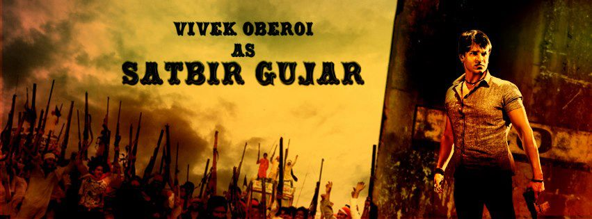 jilla gaziabad movie hd free download