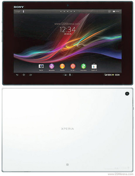 Sony Xperia Tablet Z SO03E Tablet Review