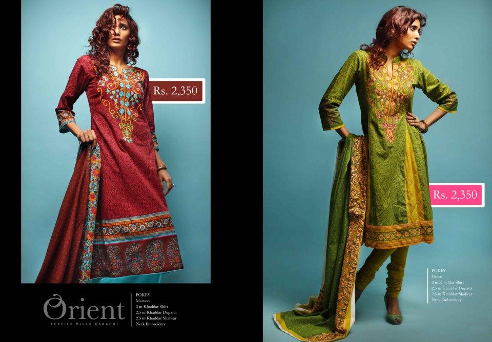 Printed Warm  Winter Collection By Orient Textiles