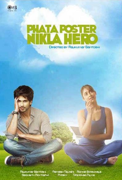 Phata Poster Nikla Hero  First Look