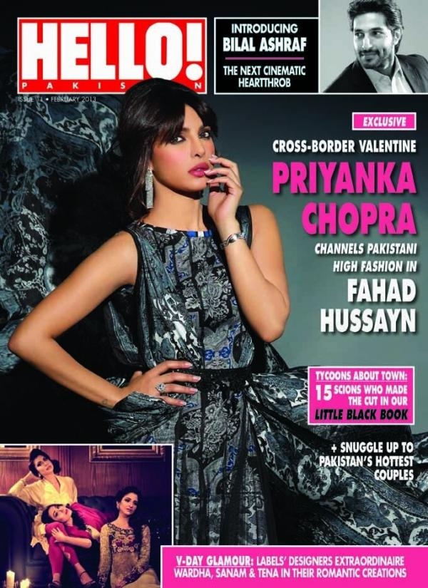 Priyanka Chopra Hello Pakistan  Cover Shoot