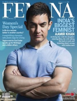 Aamir Khan Femina Magazine  Womens Day Special