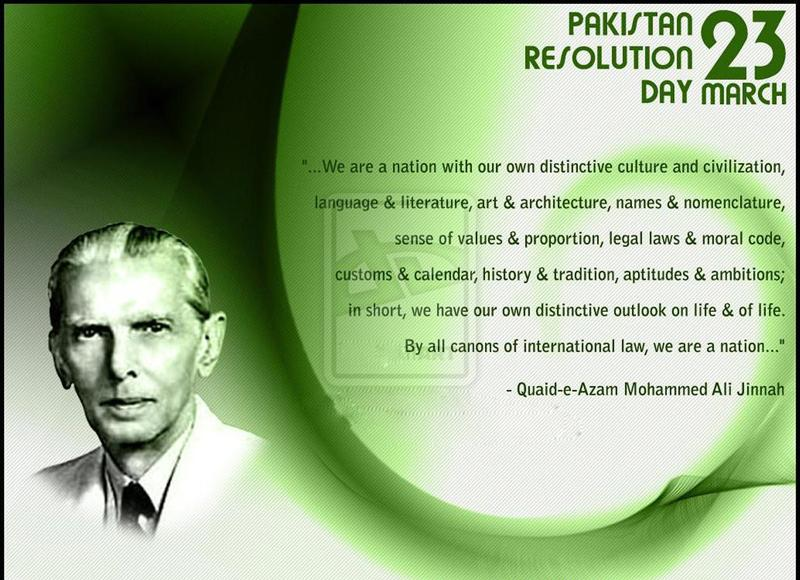 Happy Pakistan Resolution day