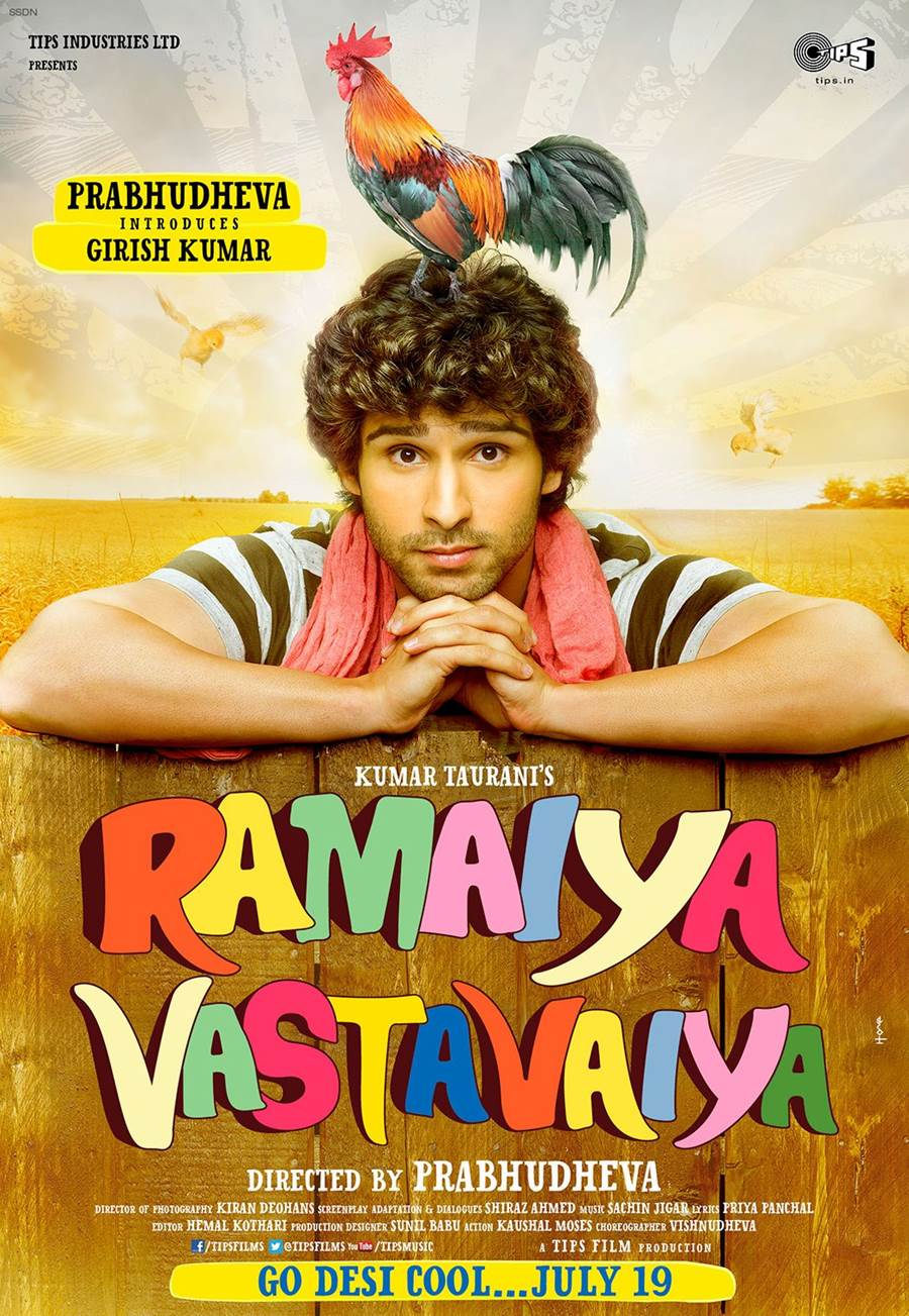 Ramaiya Vastavaiya Movie Posters Xcitefunnet