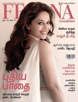 dixit femina tamil magazine madhuri dixit femina tamil magazine