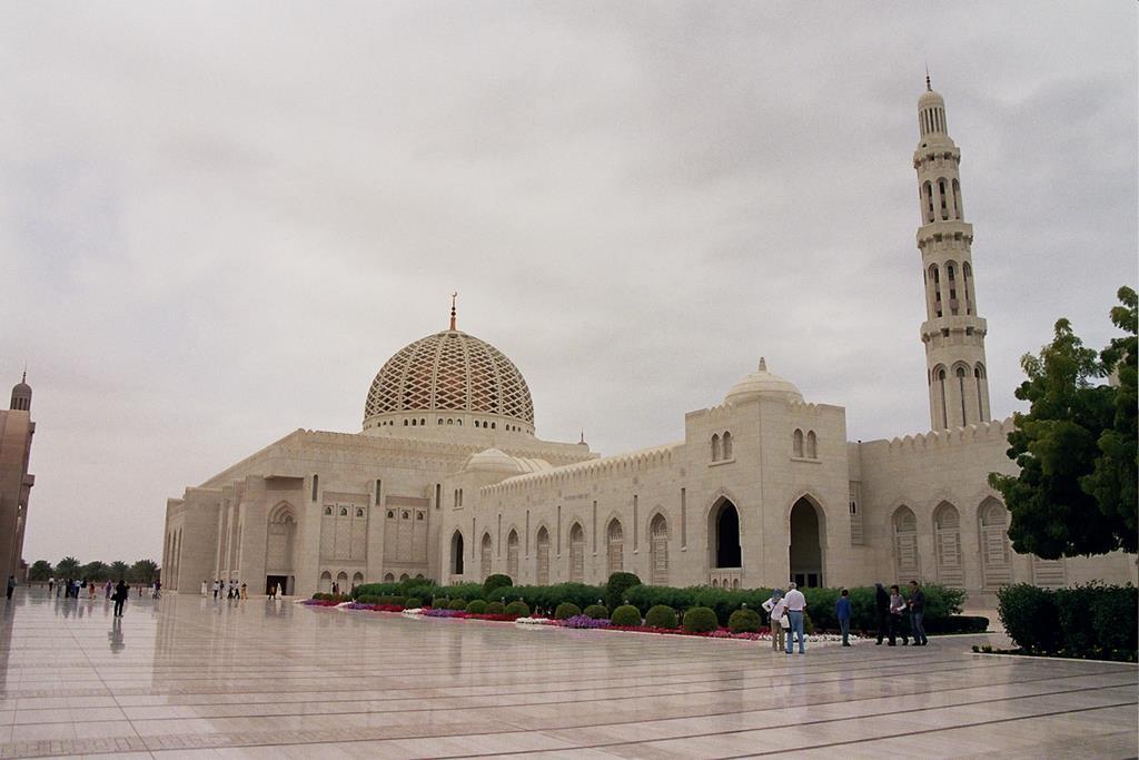 Mosque Detail: Sultan Qaboos Grand Mosque