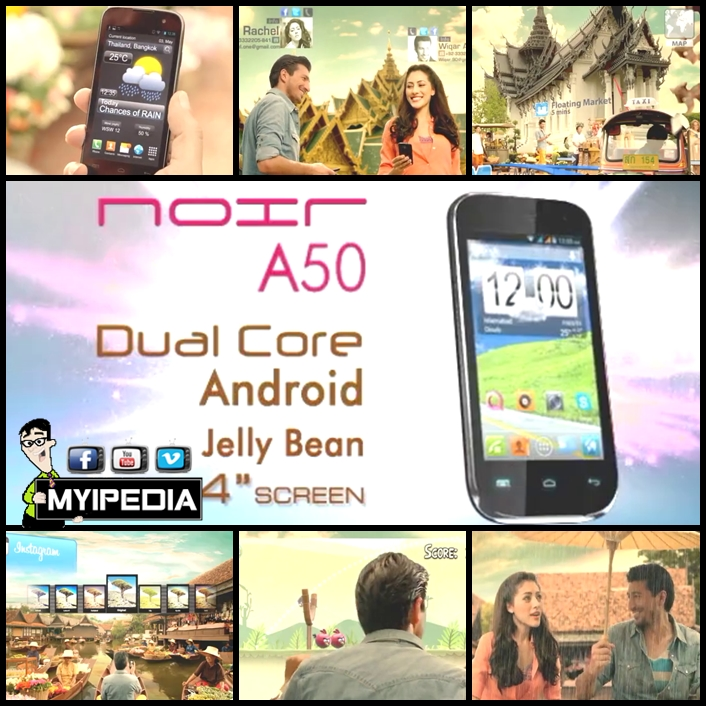 noir a50 price 12500 pkr and here is new images for q mobile noir a50