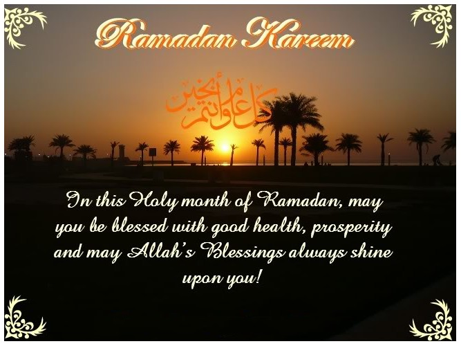 New Advance Ramadan Mubarak SMS  Beautiful Massage
