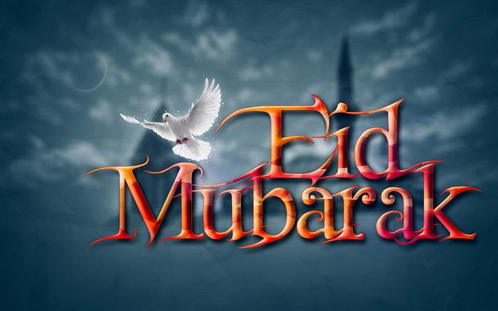 Eid Mubarak Wallpapers And Greeting Cards 2013 - XciteFun.net
