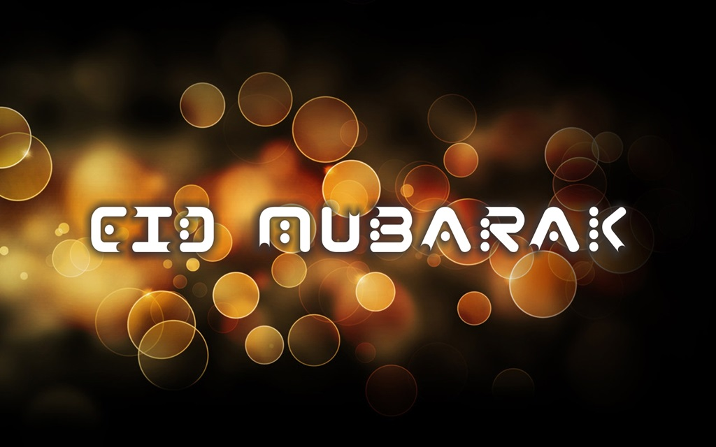 eid mubarak wallpapers and greeting cards 2013 xcitefunnet