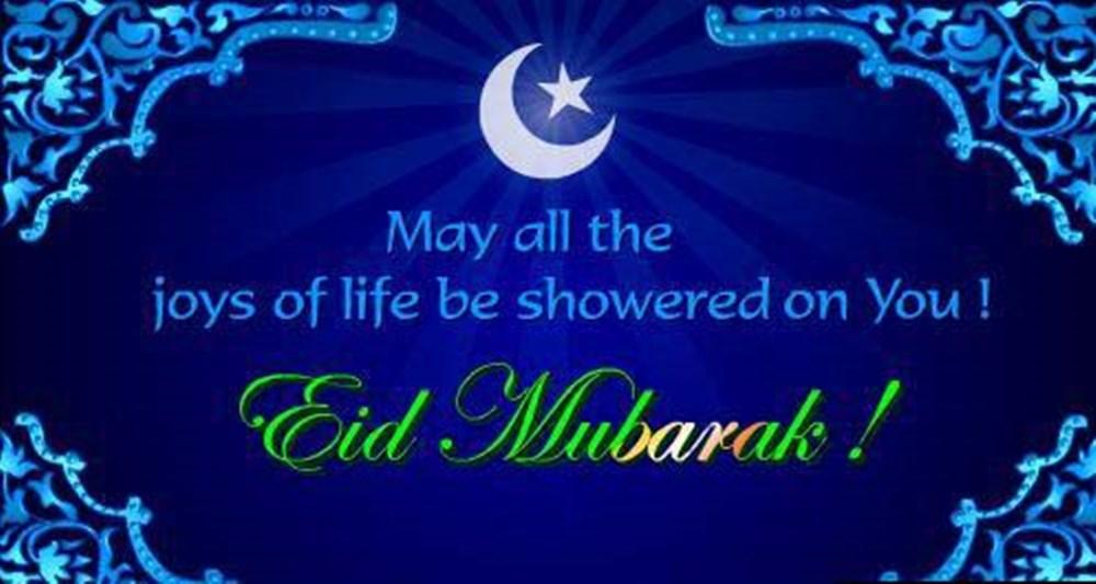 Eid Mubarak Messages 2013 - Advance EID Wishes SMS - XciteFun.net