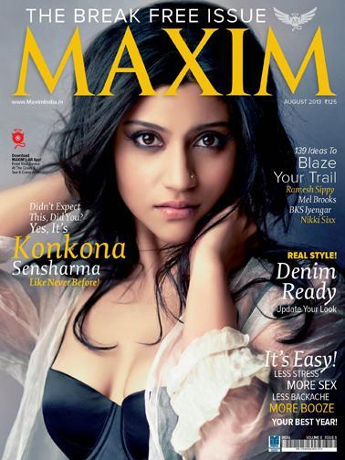 Konkona Sen Sharma Maxim Cover