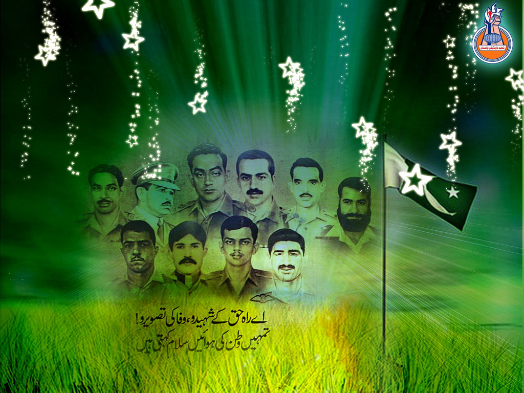rd MARCH   Pakistan Resolution Day                                                       Tune pk