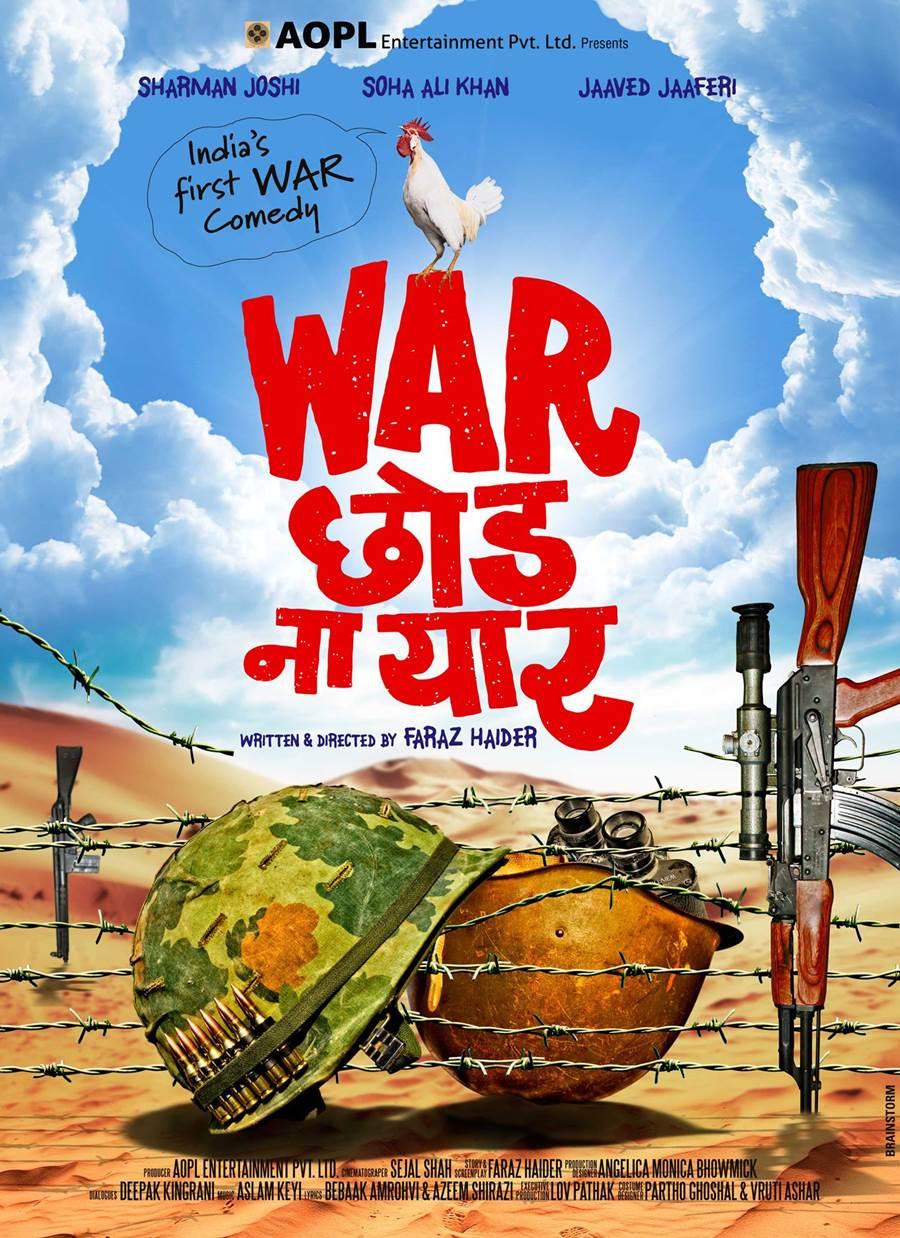 It features Rang De Basanti stars Sharman Joshi and Soha Ali Khan and ...