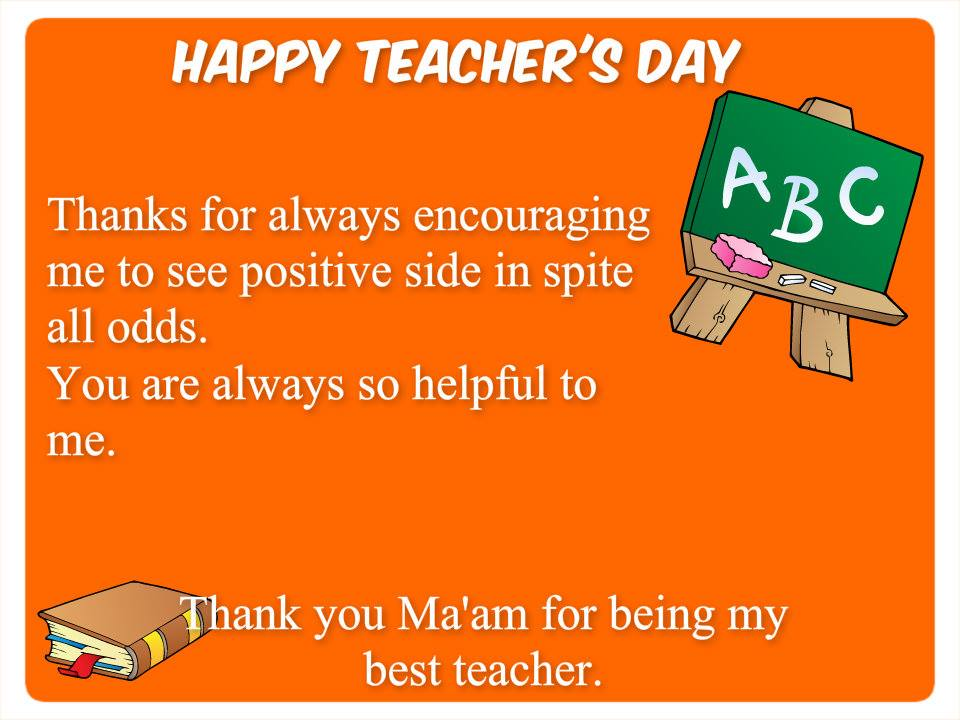 Thank You Poem For Teacher Greeting Card