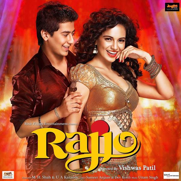 Julmi Re Julmi Video Song - Rajjo ft. Kangana Ranaut ...