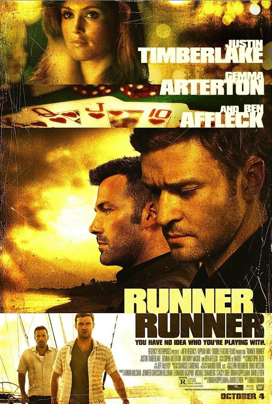 runner runner trailer