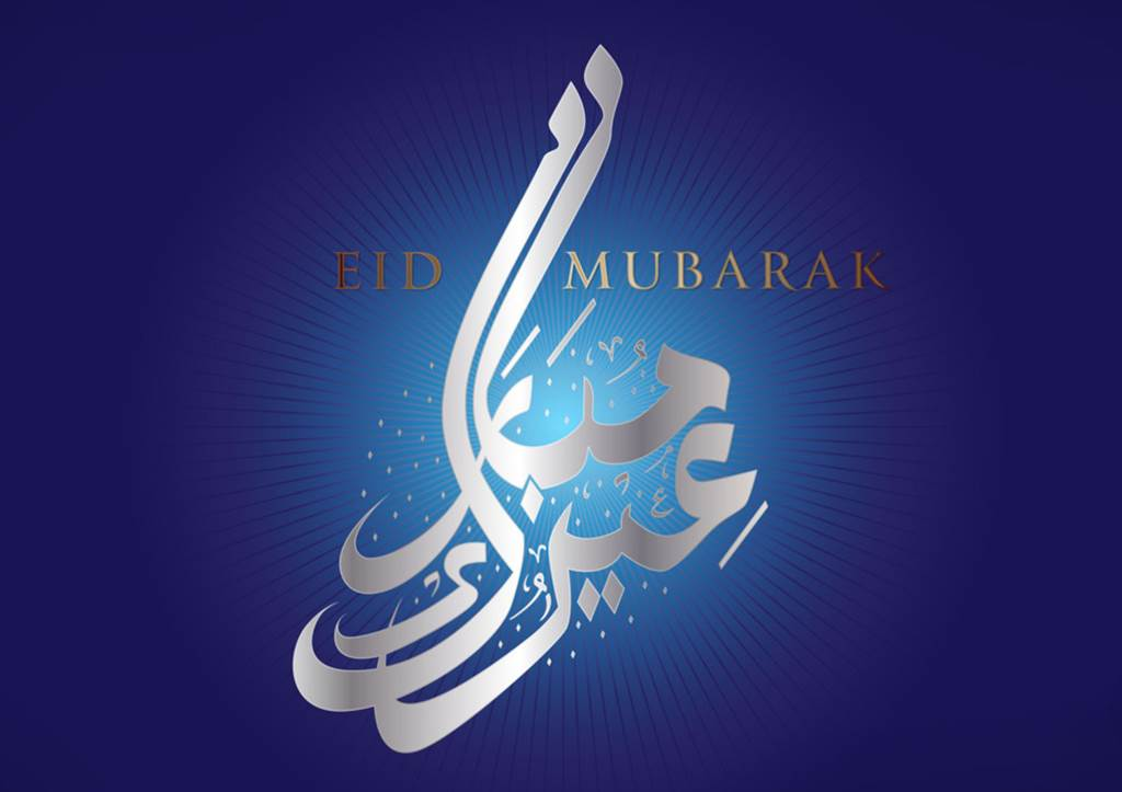 Eid Al Adha Mubarak Wallpapers - Eid Greeting Cards