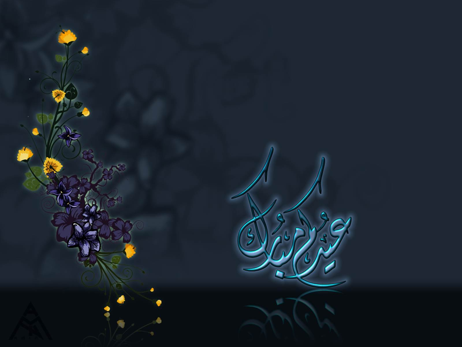 Eid Wallpaper For Love : Eid Al Adha Mubarak Wallpapers - Eid Greeting cards - XciteFun.net