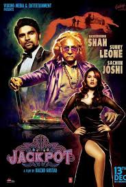Kabhi Jo Baadal Barse Lyrics  Jackpot Movie Song