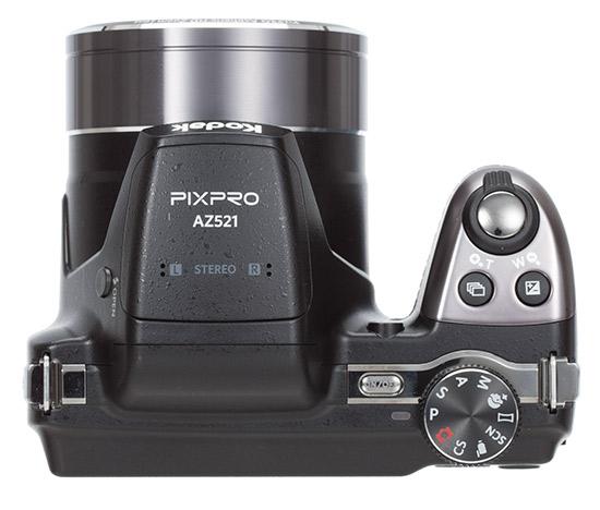 Kodak Pixpro AZ521 Digital Camera Review - XciteFun net