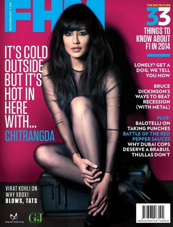 Chitrangda FHM Cover