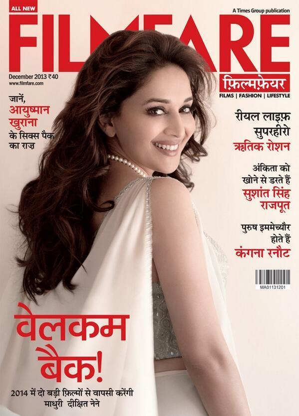Madhuri Filmfare Cover