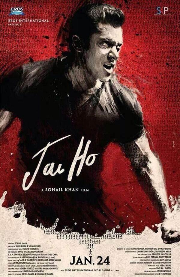 Ai Hindi Movie Poster
