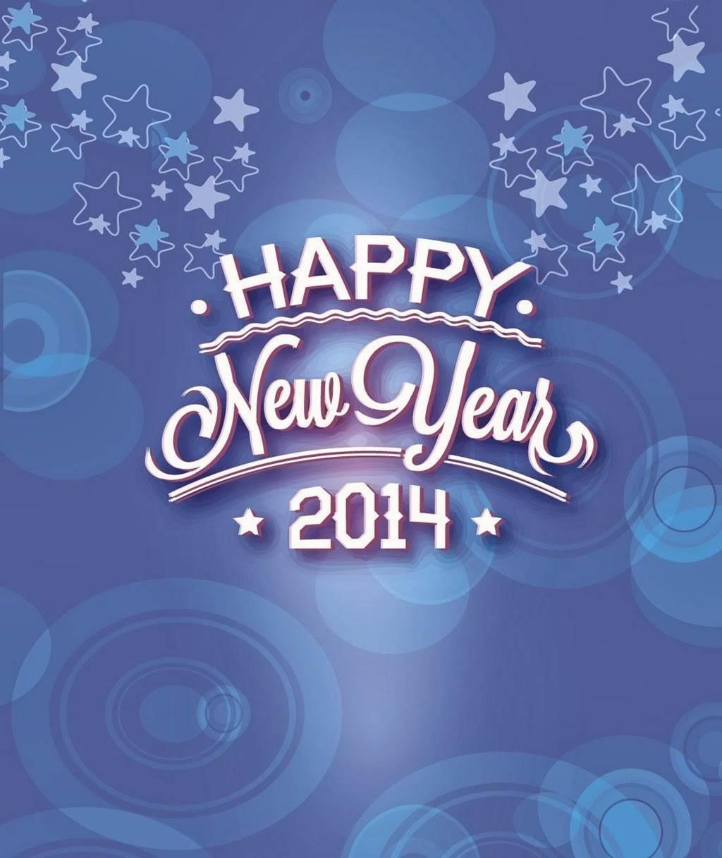 happy new year 2014 wishing greeting cards  xcitefun