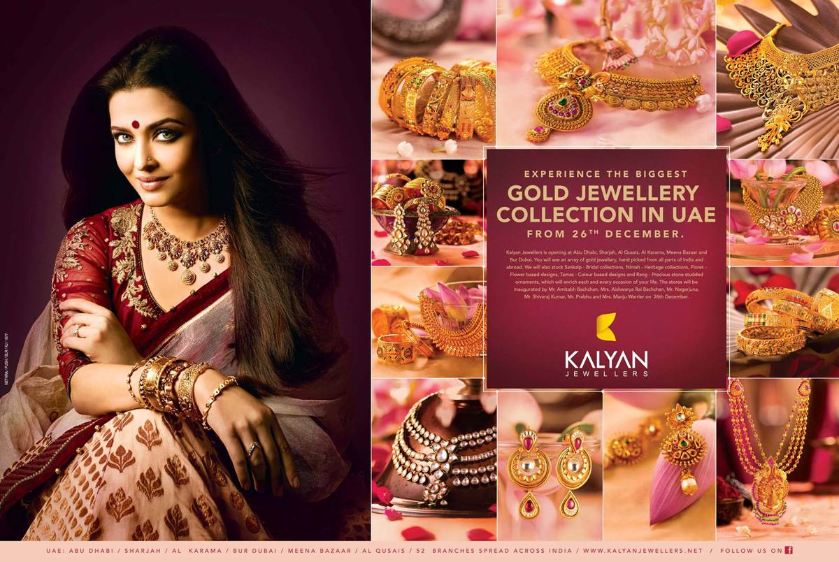 Aishwarya Rai For Kalyan Jewellers 2014 Xcitefun Net