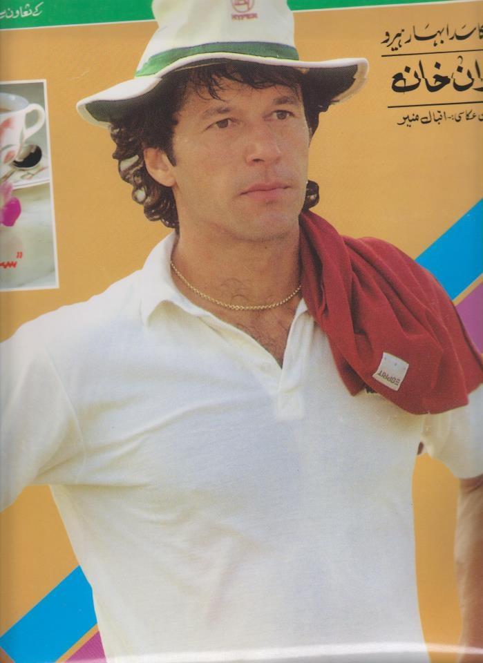 young imran khan in 1991   xcitefun