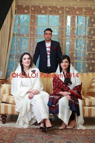 bhutto zardari and sisters shoot for hello pakistan bilawal bhutto ...