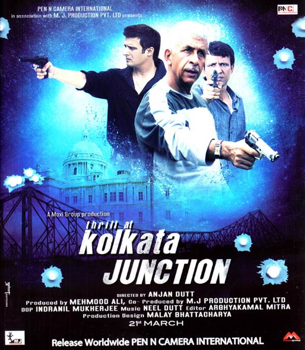 ... subject kolkata junction movie posters kolkata junction movie posters