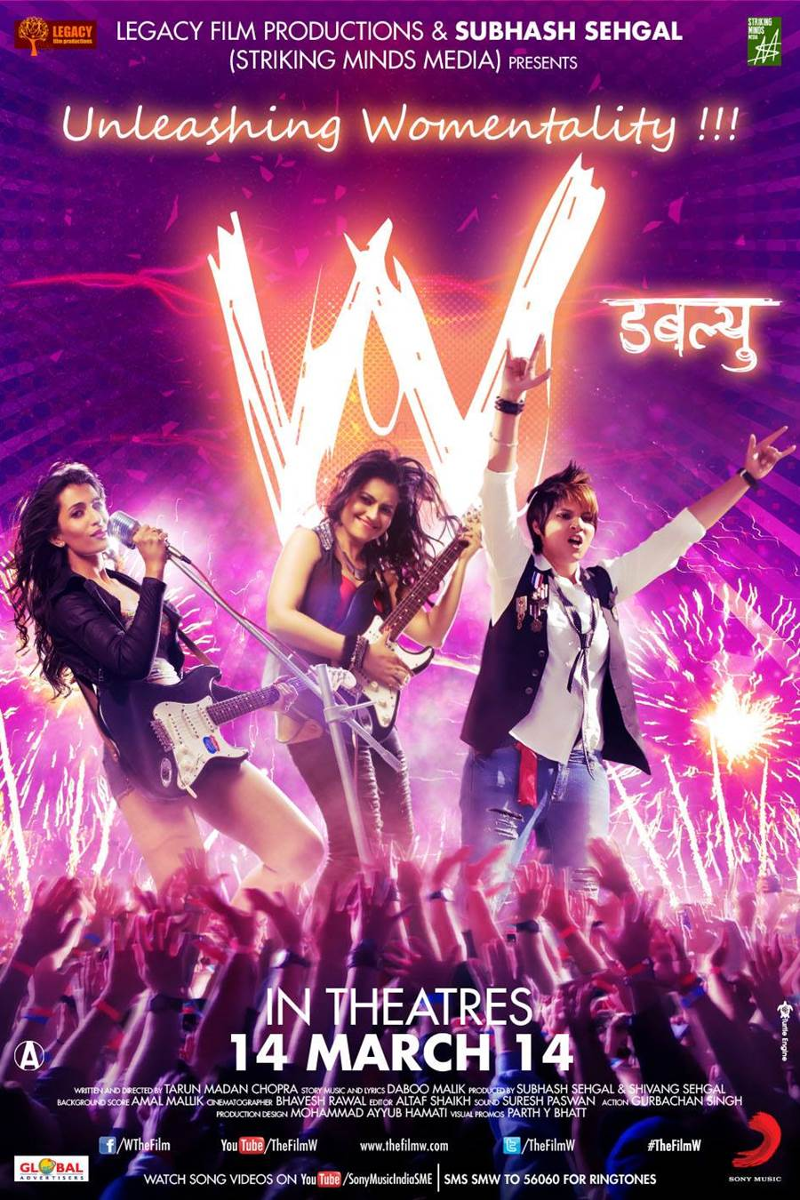 bollywood new movies 2014 poster wwwimgkidcom the