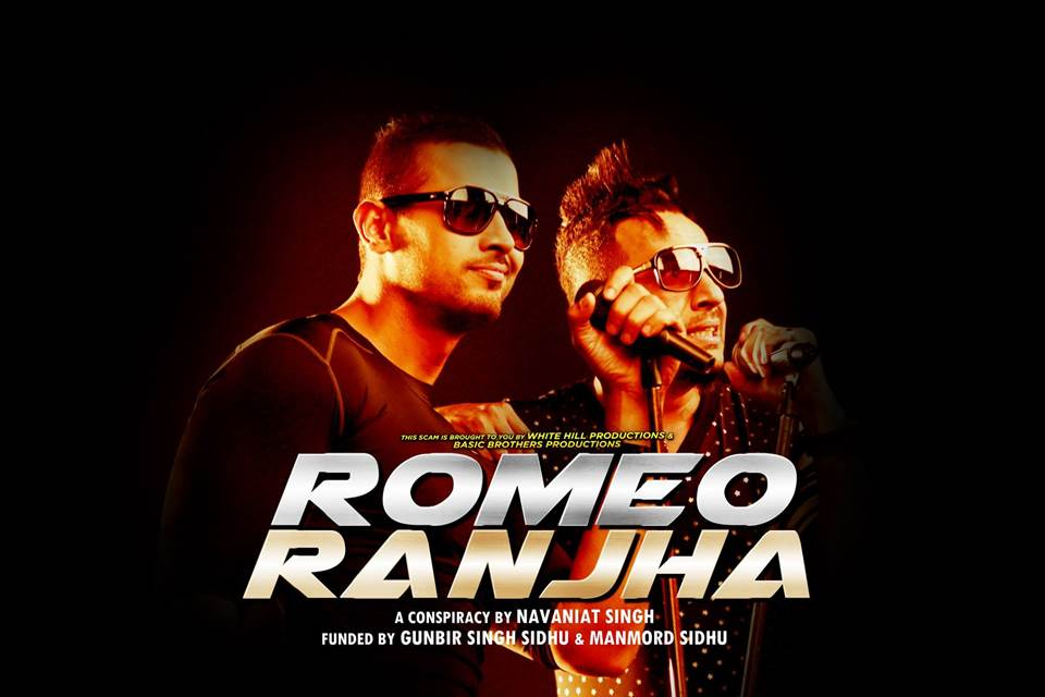 here rajha movie