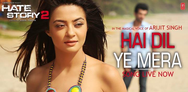 Hai Dil Ye Mera New Song by Arijit Singh - XciteFun.net