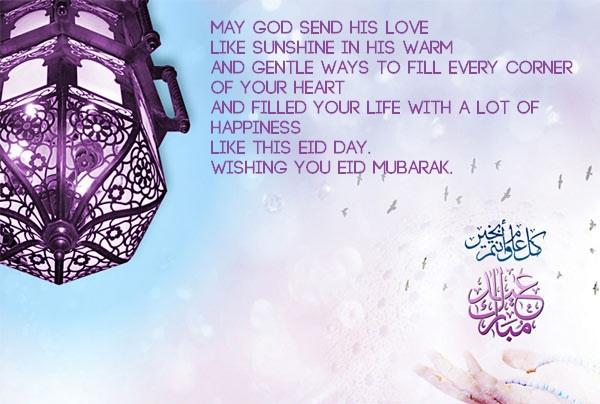 Happy EID Wishes & Quotes