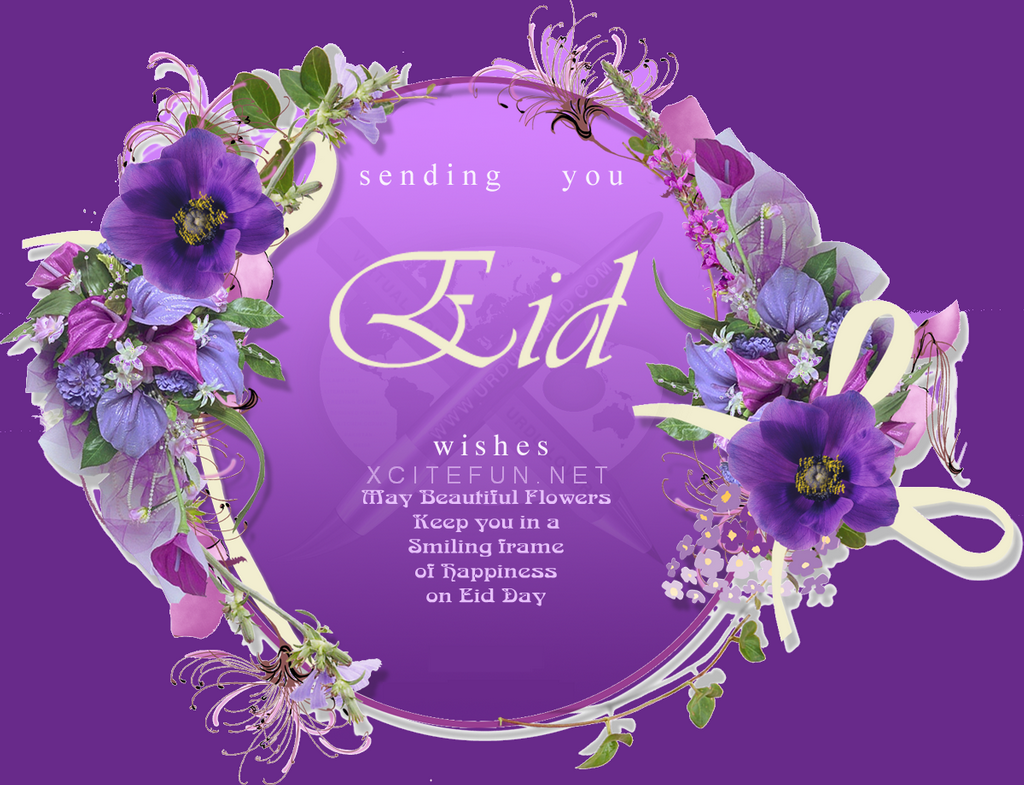 Eid Wallpaper For Love : EID Mubarak Wallpapers 2014 - Wishing EID Greetings cards - XciteFun.net