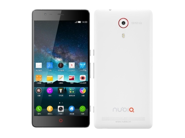not physically smartphone zte nubia Cook People should