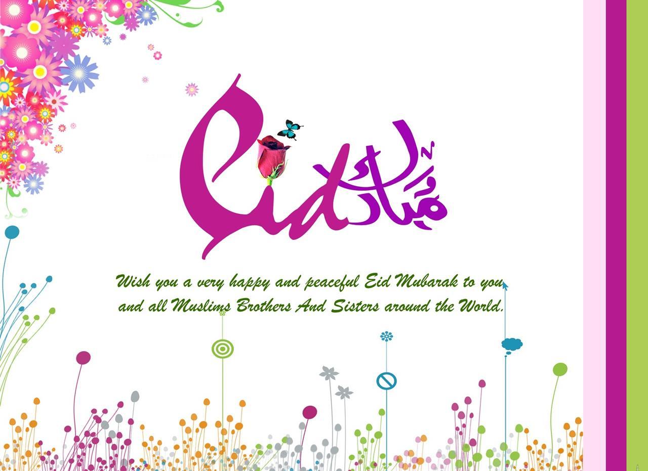 Eid Mubarak Wallpapers 2014 Wishing Eid Greetings Cards Virtual