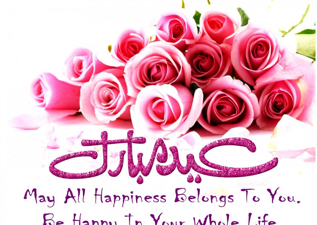 Eid mubarak wallpapers 2014 wishing eid greetings cards xcitefun image kristyandbryce Choice Image