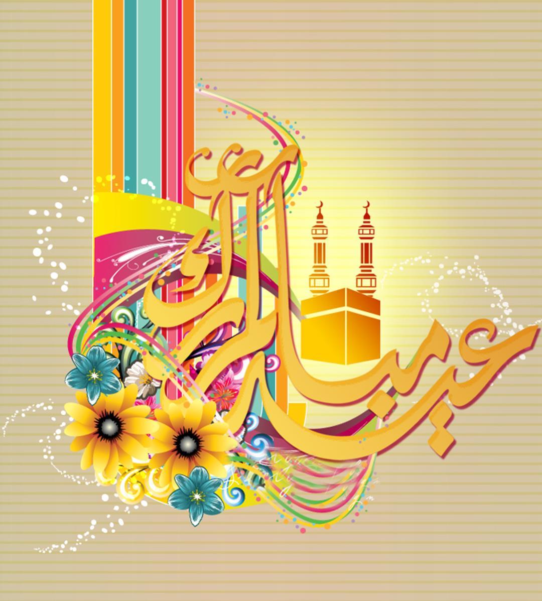 Beautiful and stylish eid greetings cards 2014 xcitefun image m4hsunfo