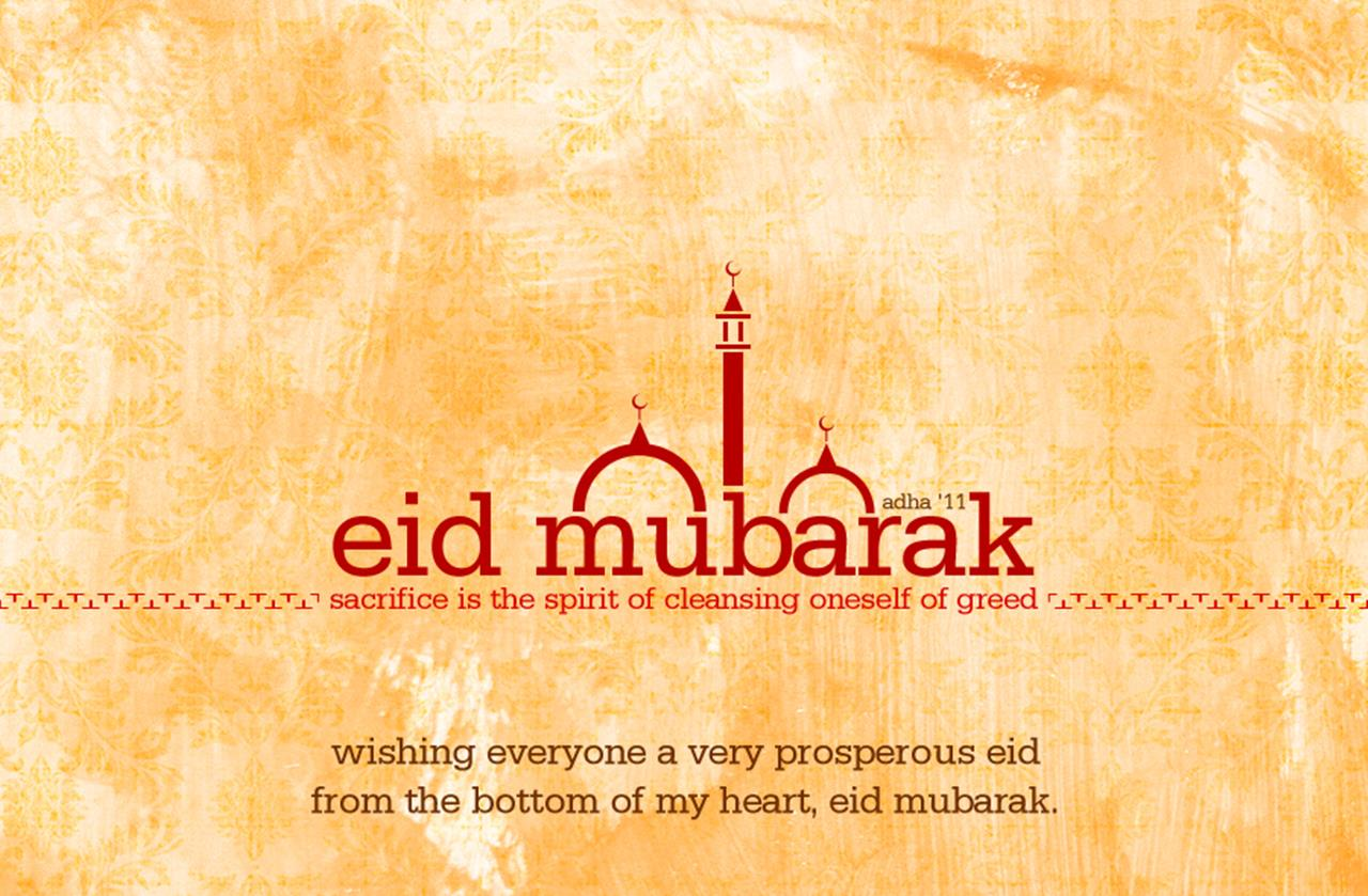 Happy EID Ul Adha Wallpapers - New Greeting Cards 2014