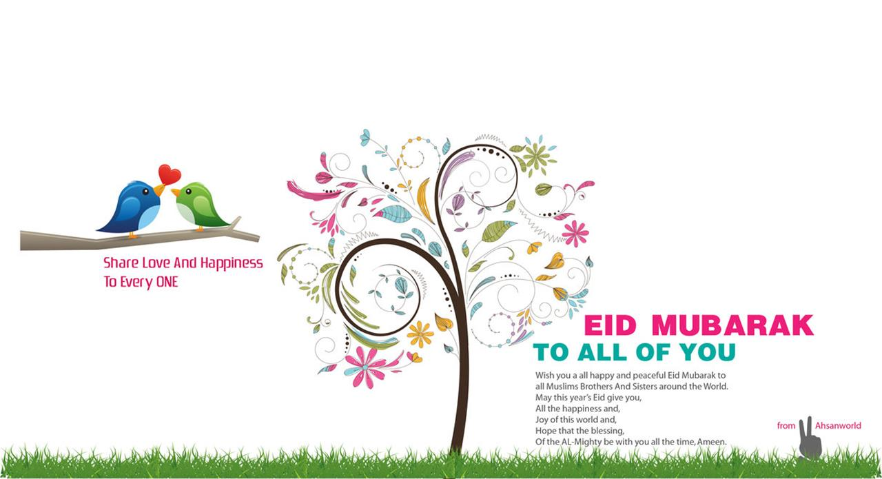 Happy EID Ul Adha 2014 Wallpapers New Greeting Cards 2014 Wishes – Ameen Invitation Cards