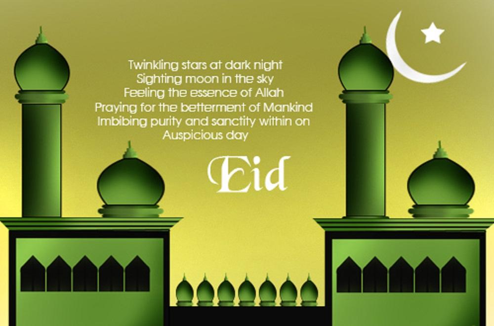 eid ul adha messages 2014  eid sms  xcitefun