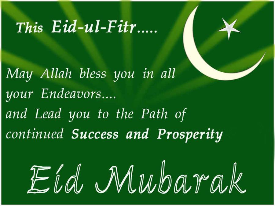 EID Ul Adha Messages 2014  EID SMS