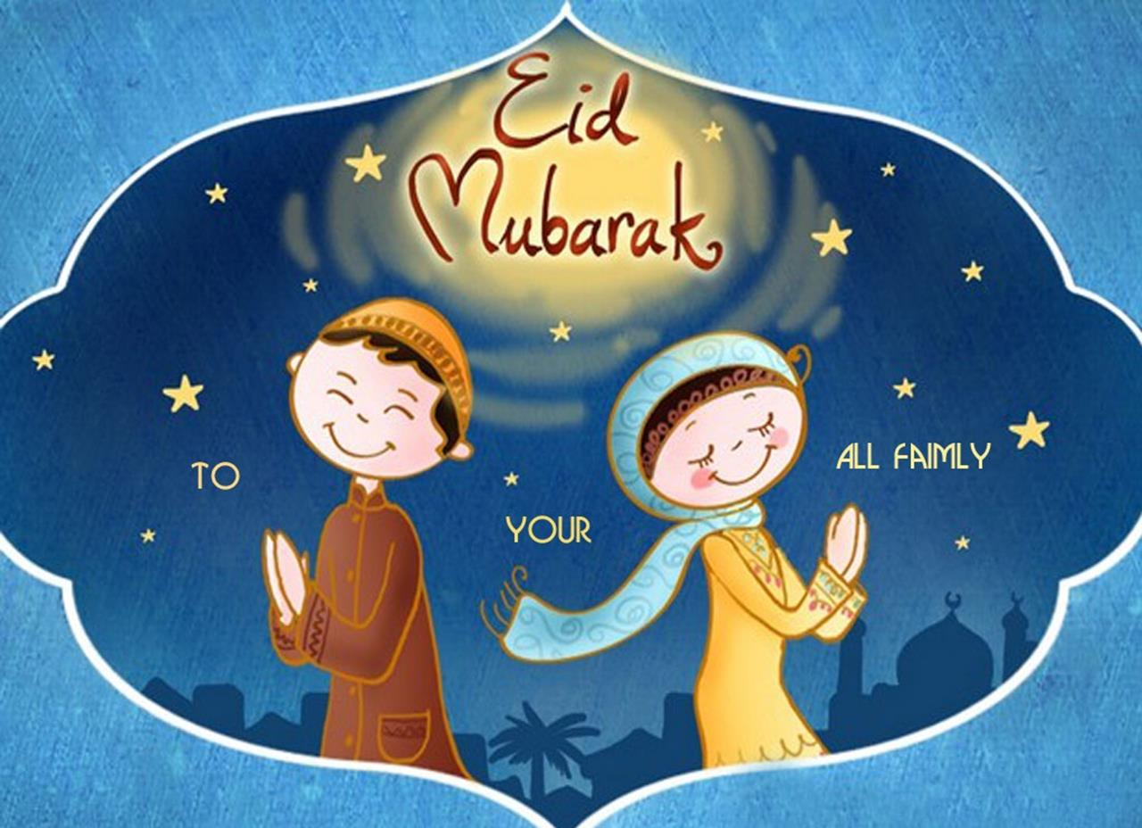 Happy EID Ul Adha Wallpapers New Greeting Cards 2014