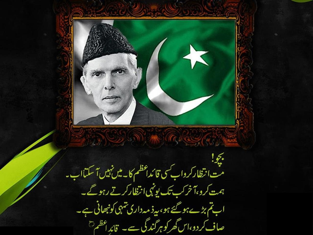 Best pictures of quaid e azam DFSK C37 2018 Prices in Pakistan, Pictures and Reviews