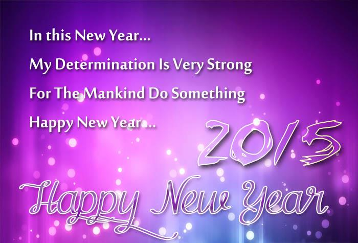 Happy New Year Messages 2015 - New Wishing Quotes - XciteFun.net