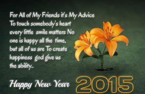 Happy new year messages 2015 new wishing quotes for New year eve messages friends
